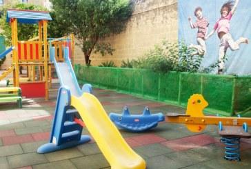 Arzella Childcare Centre
